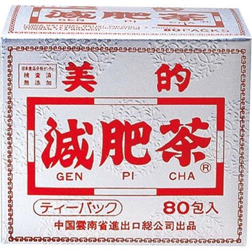 ユーワ 海外限定 美的減肥茶 5%OFF 80包 ※軽減税率対応品 正規品