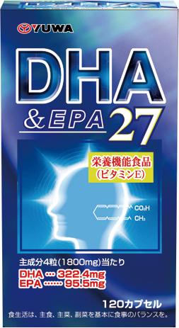 【1ケース分】【20個セット】ユーワ DHA&EPA27 120カプセル×20個セット 【正規品】 ※軽減税率対応品