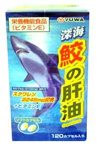 【1ケース分】【20個セット】ユーワ 深海鮫の肝油 120カプセル×20個セット【正規品】 ※軽減税率対応品
