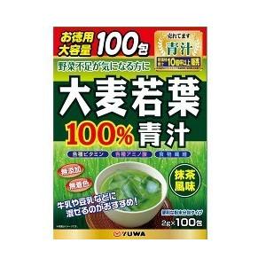 【16個セット】【1ケース分】ユーワ大麦若葉青汁100包×16個セット 【正規品】