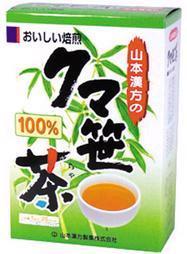 【20個セット】【1ケース分】クマ笹茶100% 5g×20袋×20個セット 1ケース分 【正規品】 ※軽減税率対応品