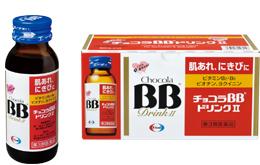 【第3類医薬品】【20個セット】 チョコラBBドリンク2 50ml×10本×20個セット 【正規品】