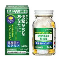 【第3類医薬品】【20個セット】 シオノギ ポポンVL整腸薬 240錠×20個セット 【正規品】
