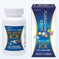 【第3類医薬品】【20個セット】 ローカスタEX 180カプセル×20個セット 【正規品】
