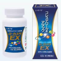【第3類医薬品】【20個セット】 ローカスタEX 90カプセル×20個セット 【正規品】