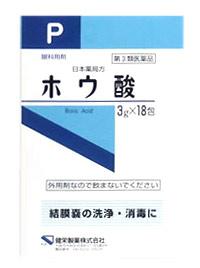 20個セット 第3類医薬品 ケンエー 新品 日本薬局方 初回限定 3g×18包×20個セット 正規品 ホウ酸 P