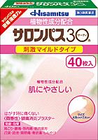 【第3類医薬品】【20個セット】 サロンパス30 60枚×20個セット 【正規品】