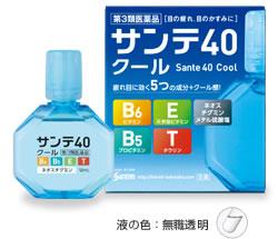【第3類医薬品】【240個セット】【1ケース分】 サンテ40クール 12ml ×240個セット 【正規品】