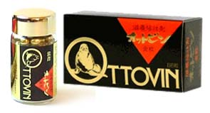 【第2類医薬品】【15個セット】【送料・代引き手数料無料】    金粒オットビン 66粒×15個セット 【正規品】