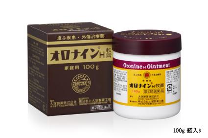 【第2類医薬品】【20個セット】 オロナインH軟膏 100g×20個セット 【正規品】