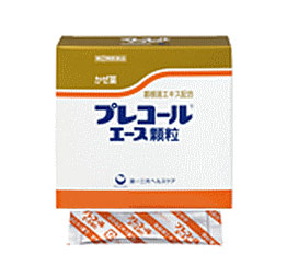 Pre-call ACE granules 16 packages