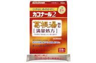 【第2類医薬品】【20個セット】 カコナール2葛根湯顆粒 6包×20個セット 【正規品】