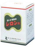 【第2類医薬品】【20個セット】 シロンS 50包×20個セット 【正規品】