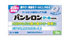 【第2類医薬品】【20個セット】 パンシロン クールNOW 18錠×20個セット 【正規品】