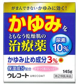10個セット 第2類医薬品 ウレコート 145g×10個セット 低価格 安売り 尿素10% 正規品