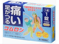 【第2類医薬品】【20個セット】 コムロン 12錠×20個セット 【正規品】