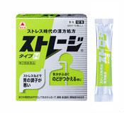 【第2類医薬品】【10個セット】 ストレージタイプH 6包×10個セット 【正規品】