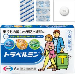 【第2類医薬品】【20個セット】 トラベルミン 6錠×20個セット 【正規品】