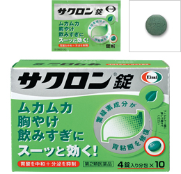 【第2類医薬品】【20個セット】 サクロン錠 40錠×20個セット 【正規品】