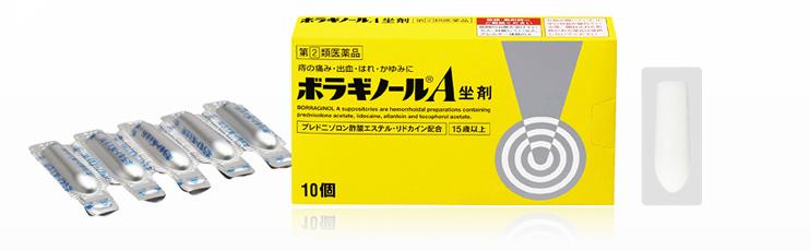 【第(2)類医薬品】【20個セット】 ボラギノールA坐剤 30個×20個セット 【正規品】
