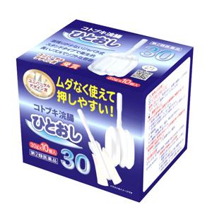 【第2類医薬品】【20個セット】 コトブキ浣腸ひとおし (30g×10個)×20個セット 【正規品】