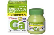 【第2類医薬品】【3個セット】 新カルシチュウD3グリーンT(抹茶味) 100錠×3個セット 【正規品】