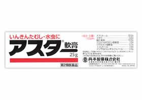 【第2類医薬品】【20個セット】 アスター軟膏 16g×20個セット 【正規品】