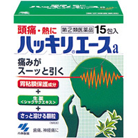 【第(2)類医薬品】【20個セット】 小林製薬 ハッキリエースa 15包×20個セット 【正規品】