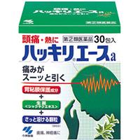 【第(2)類医薬品】【20個セット】 小林製薬 ハッキリエースa 30包×20個セット 【正規品】
