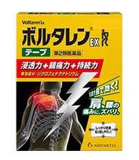 【第2類医薬品】【5個セット】 ボルタレンEXテープ 21枚入×5個セット 【正規品】