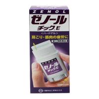 【第3類医薬品】【20個セット】 ゼノール チックE 33g×20個セット 【正規品】