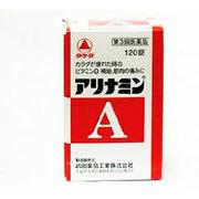 【第3類医薬品】【20個セット】 アリナミンA  120錠×20個セット 【正規品】
