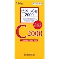 【第3類医薬品】【20個セット】 ビタミンC錠2000 クニキチ 180錠×20個セット 【正規品】