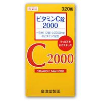 【第3類医薬品】【20個セット】 ビタミンC錠2000 クニキチ 320錠×20個セット 【正規品】