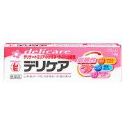 【第3類医薬品】【20個セット】 デリケア 15g×20個セット 【正規品】