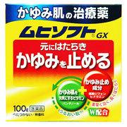 【第3類医薬品】【20個セット】 かゆみ肌の治療薬 ムヒソフトGX 100g×20個セット 【正規品】