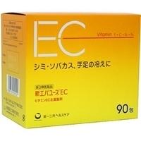 【第3類医薬品】【3個セット】新エバユース EC 90包×3個セット 【正規品】