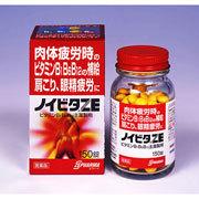 【第3類医薬品】【20個セット】 ノイビタZE 150錠×20個セット 【正規品】