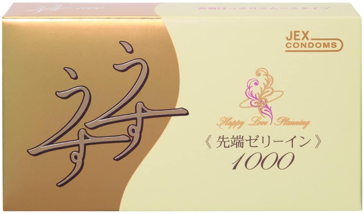 【120個セット】【1ケース分】ゼリヤコート うすうす 1000 コンドーム×120個セット 【正規品】
