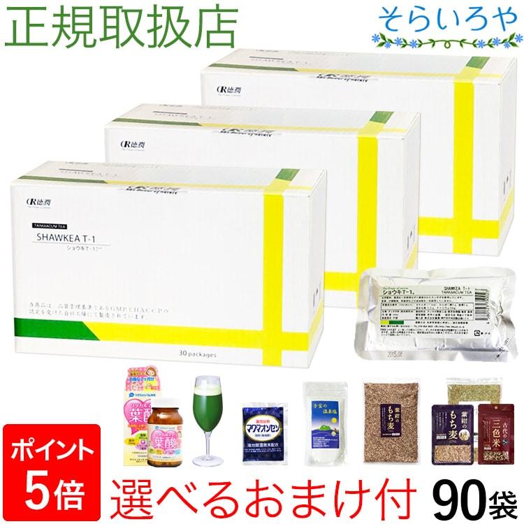 タンポポ茶 タンポポ茶 ショウキT-1プラス 90袋 (30袋×3箱) 送料無料 ショウキT1 90袋 plus ショウキT1 特典付 徳潤, 韮崎市:f1eb42c7 --- officewill.xsrv.jp