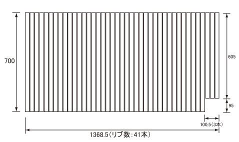 パナソニック 風呂フタ巻フタ(700×1369)R勝手用 片端段付型【RS9GD6055NEC】