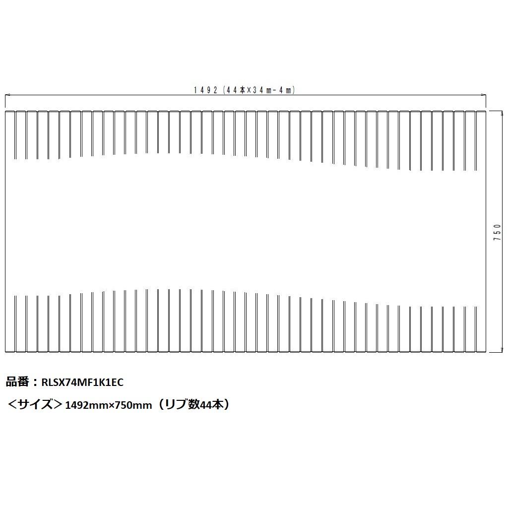 パナソニック 風呂フタFRP腰掛浴槽1616用巻フタ(フック無)【RLSX74MF1K1EC】 ※RLSX74MF1K1C