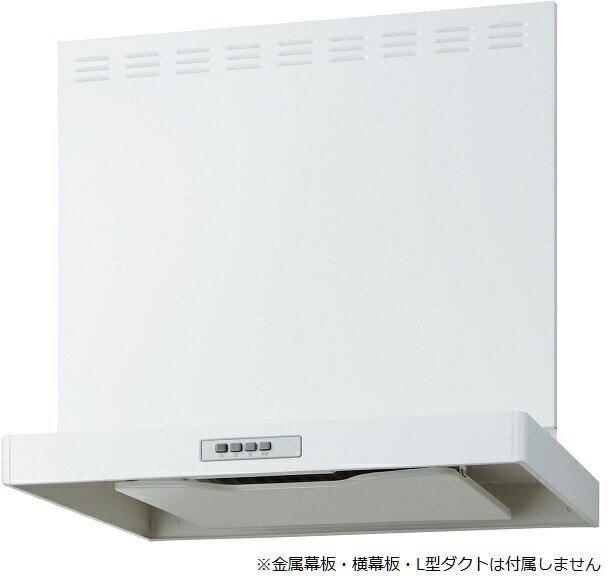 サンウェーブ 共通機器レンジフード(ADRシリーズ/シロッコファン・間口75cm)【ADR-735[ ](R/L)】