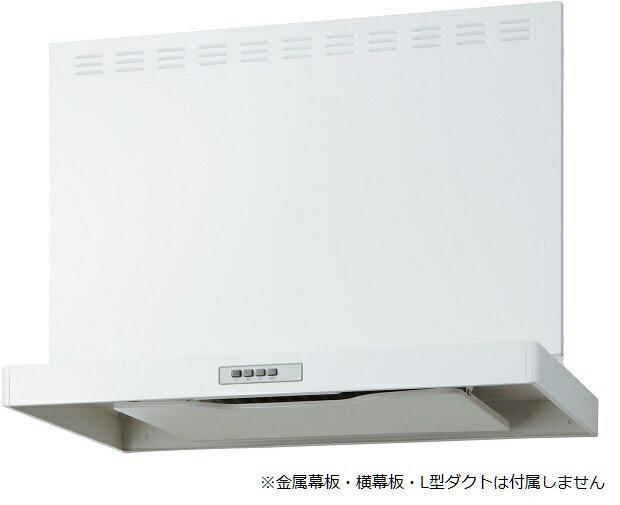 サンウェーブ 共通機器レンジフード(ADRシリーズ/シロッコファン・間口90cm)【ADR-935[ ](R/L)】