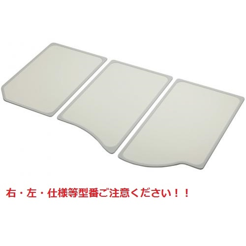クリナップ システムバスルームラクシーユ 浴室アイテム(組フタ・左仕様) 【M16-4TKL】