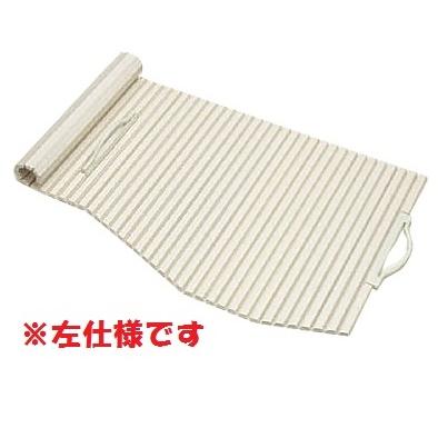 クリナップ システムバスルームアクリアバス 浴室アイテム(取手付シャッターフタ/左仕様) 【S16-4TTL】