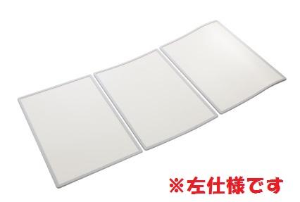 クリナップ システムバスルームアクリアバス 浴室アイテム(組フタ/左仕様) 【S16-4RKL】