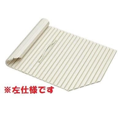 クリナップ システムバスルームアクリアバス 浴室アイテム(取手付シャッターフタ/左仕様) 【S12-4TTL】