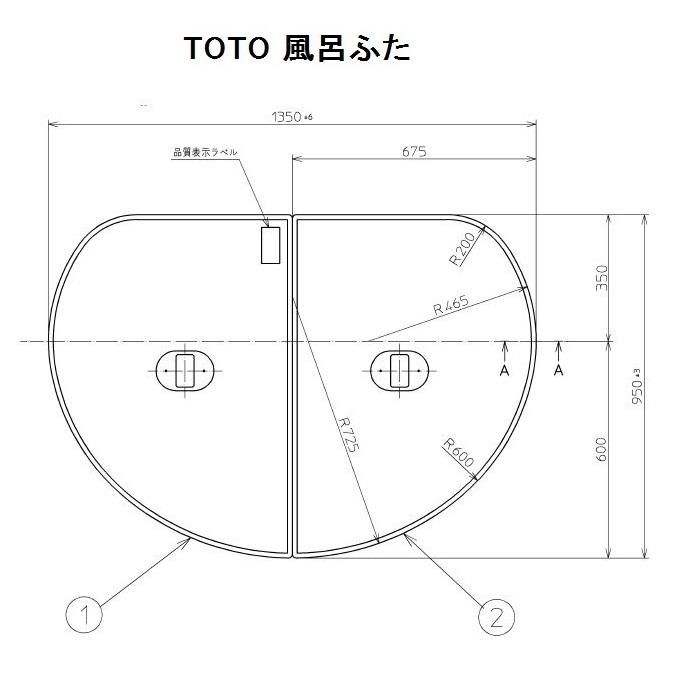 TOTO ネオエクセレントバス用風呂ふた(軽量とっ手付き組み合わせ式)【PCF1430R#NW1】