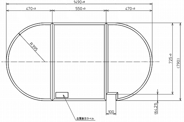 TOTO 風呂ふたラフィア 3枚 1490×790mm【PCA1510N#NW1】